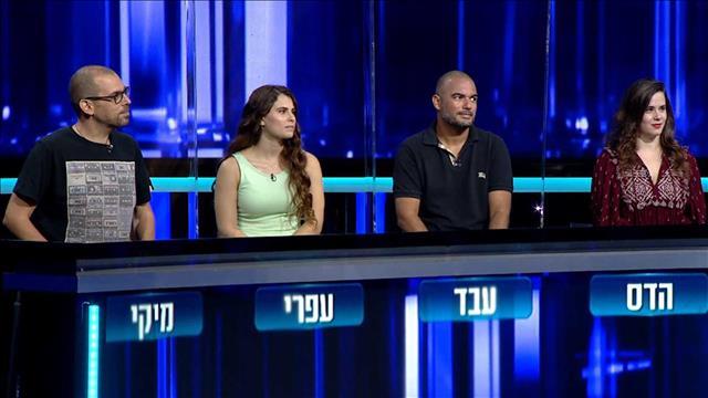 המרדף עונה 5 - פרק 9