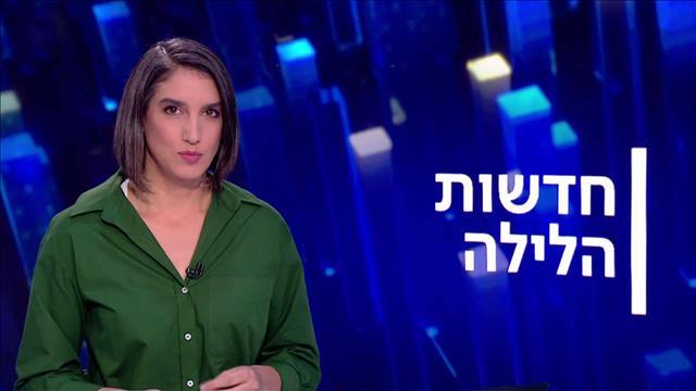 חדשות הלילה | 21.12.20
