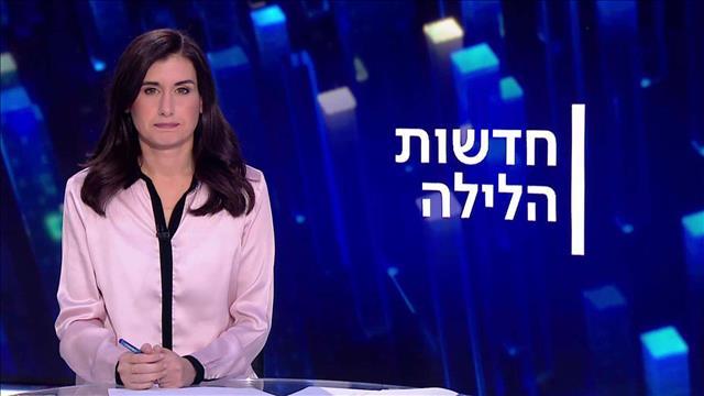 חדשות הלילה | 22.12.20