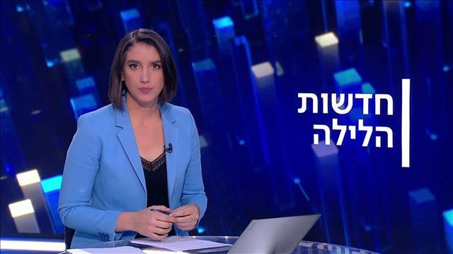 חדשות הלילה | 23.12.20