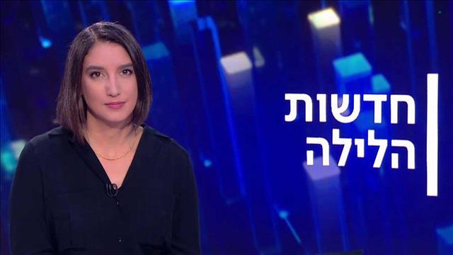 חדשות הלילה | 24.12.20