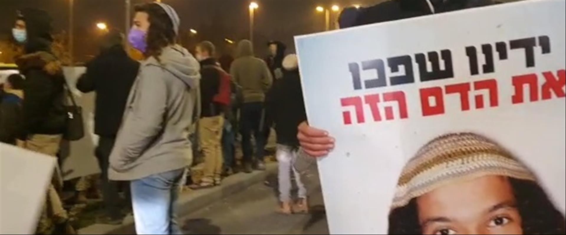 הפגנה בירושלים על מותו של נער הגבעות אהוביה סנדק