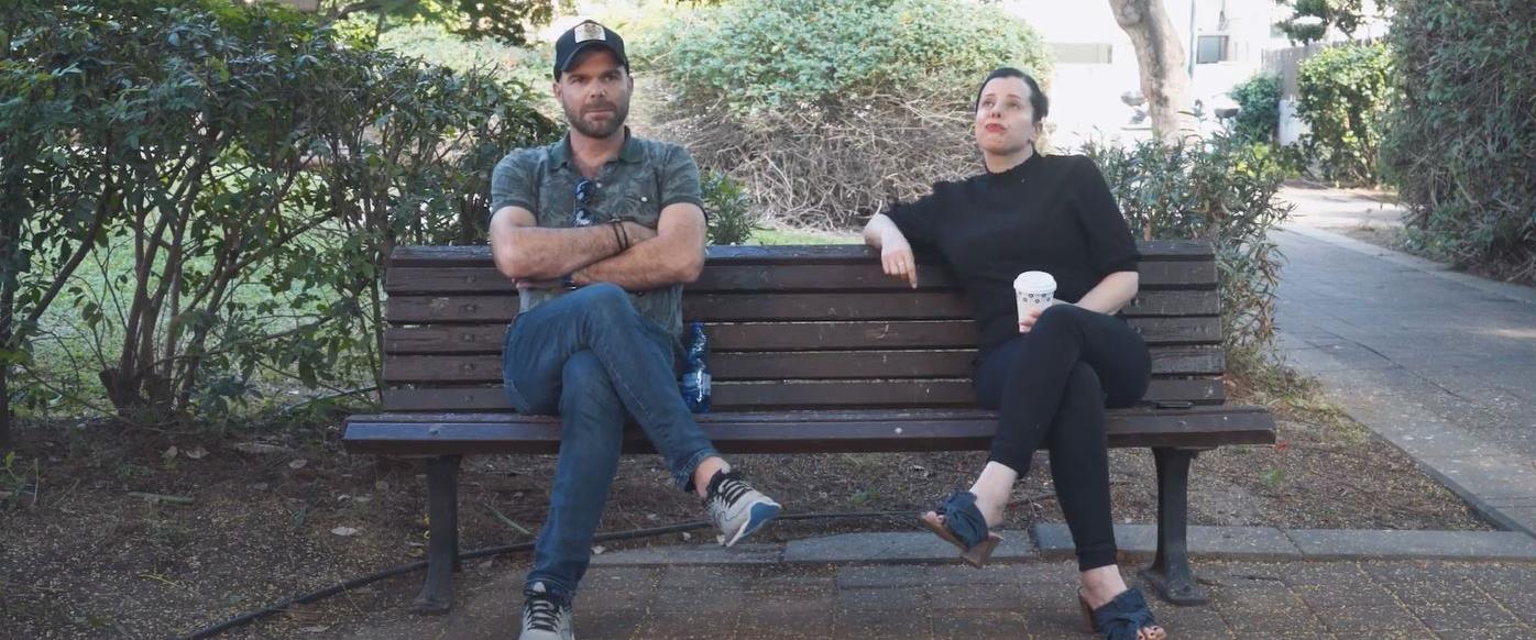 אורית ואהוד יושבים על ספסל