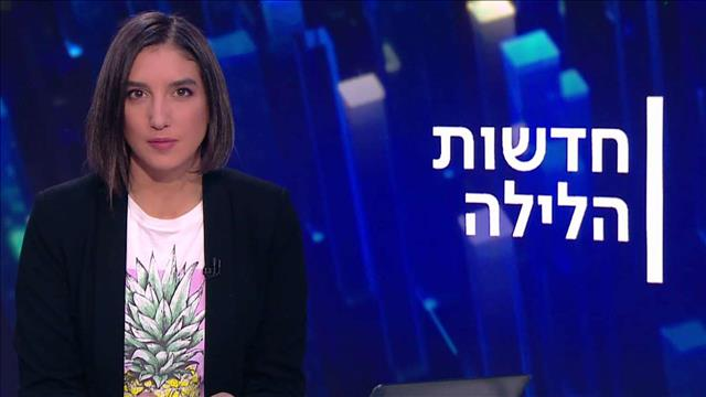 חדשות הלילה | 27.12.20