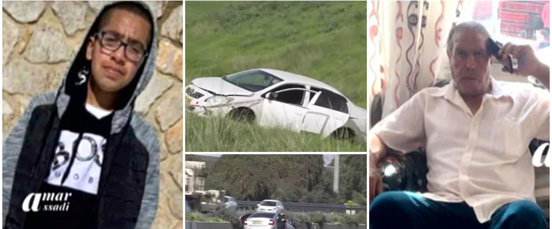 עומר אבו-סעלוק, סולימאן אזברגה, כביש 6, רצח