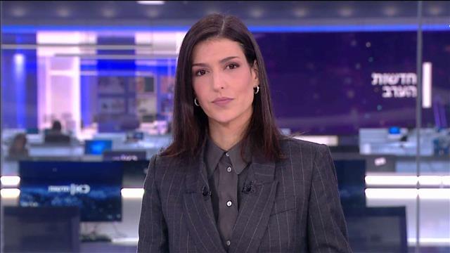 חדשות הערב | 29.12.20