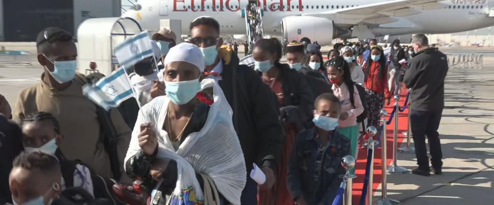 עולים מאתיופיה