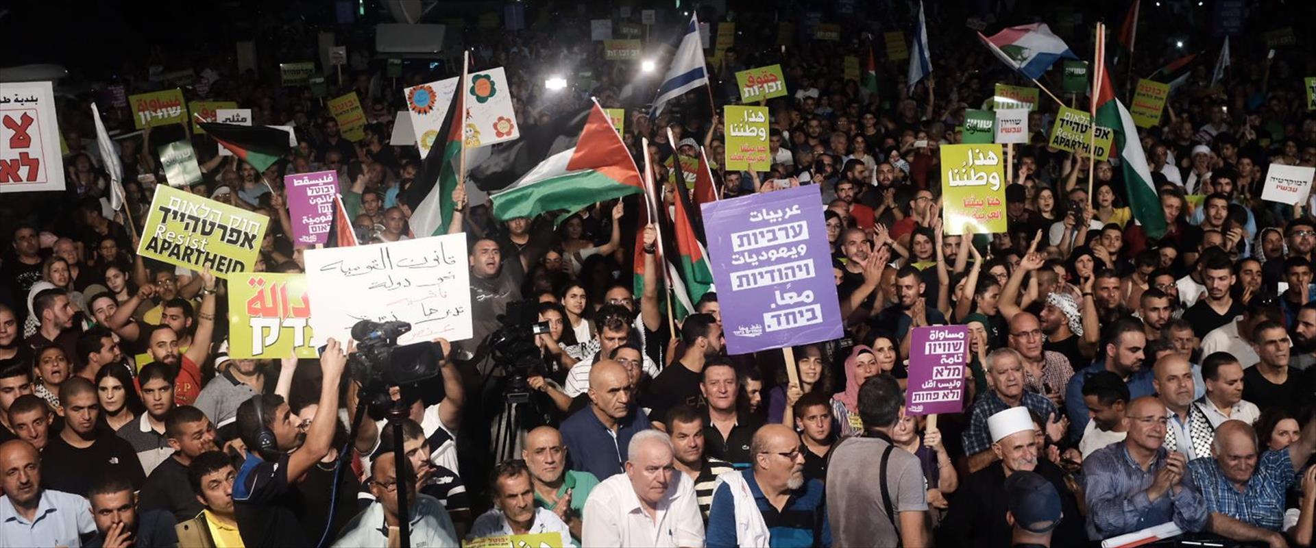 מחאה נגד חוק הלאום, ארכיון