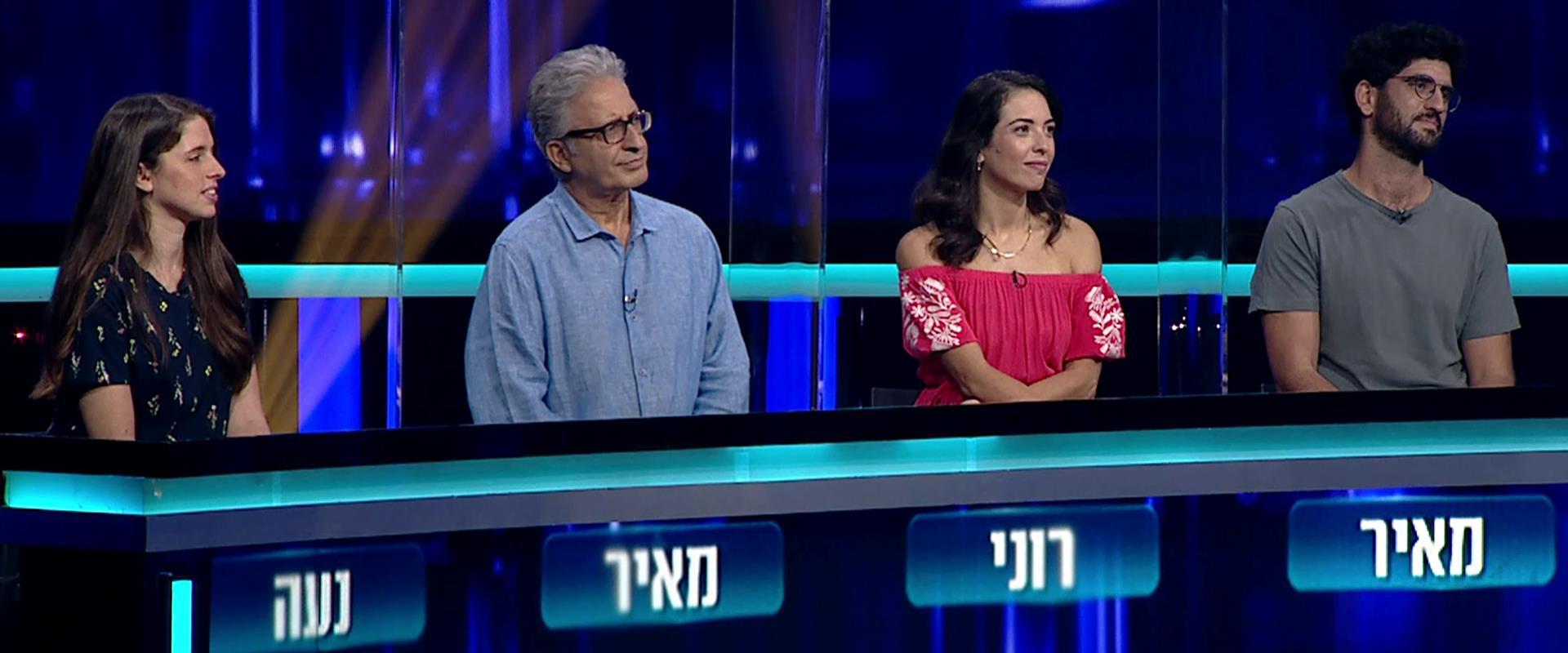 המרדף עונה 5 - פרק 13