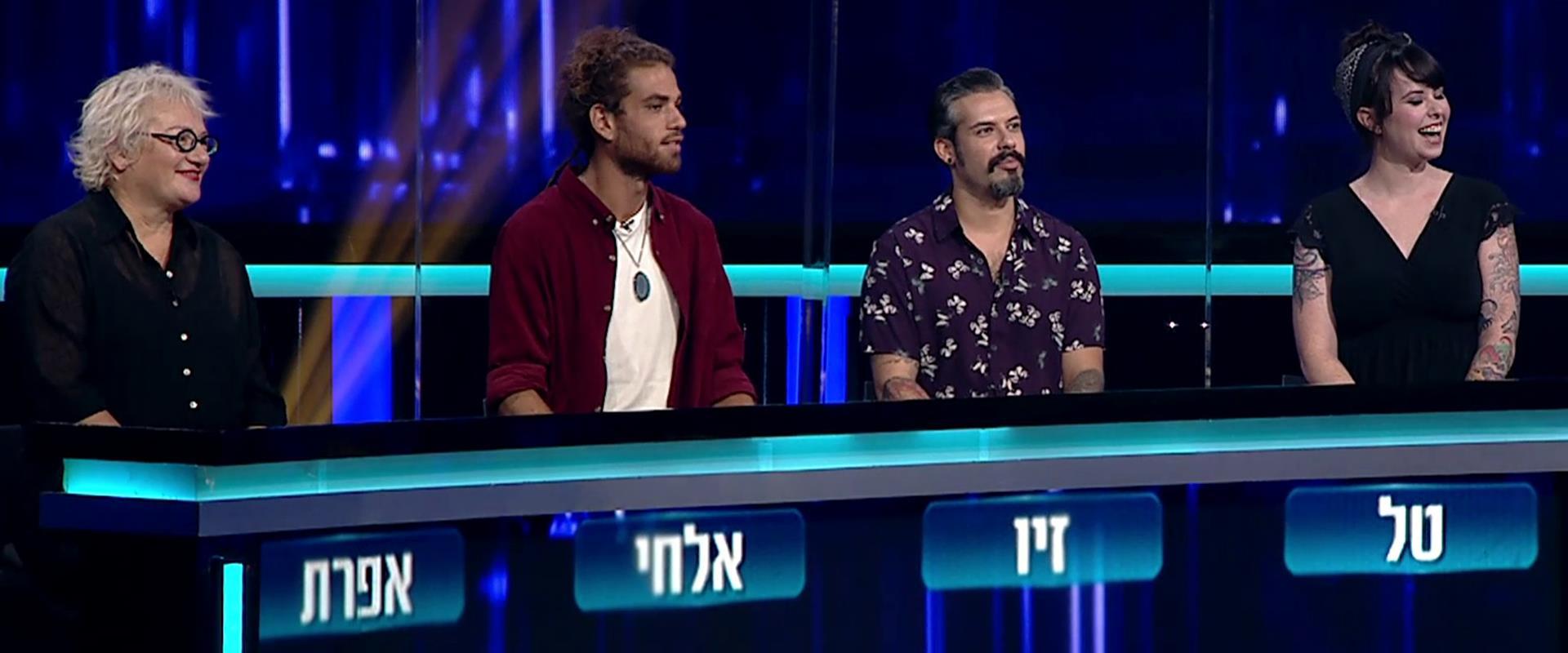 המרדף עונה 5 - פרק 14