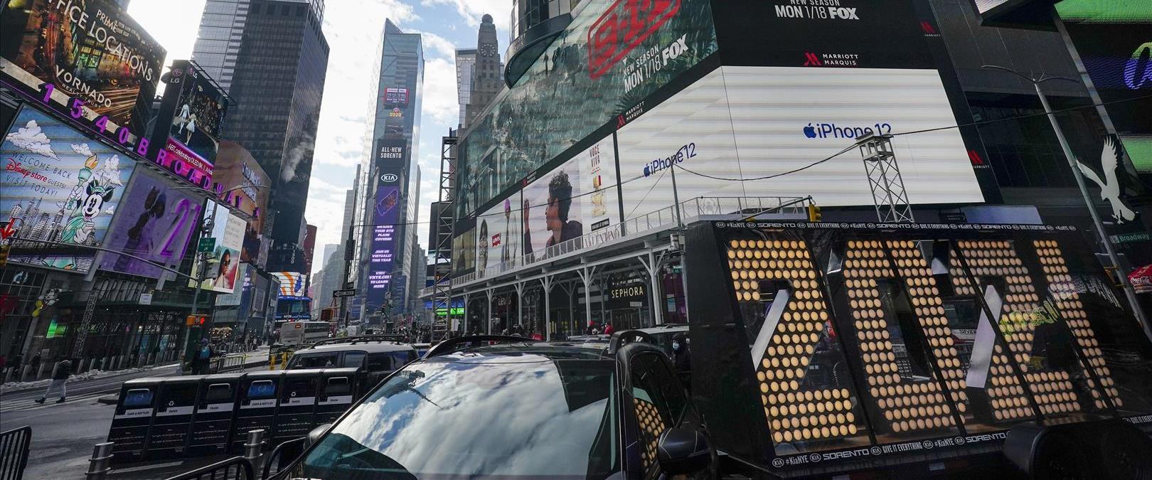 כיכר טיימס בניו יורק, השבוע