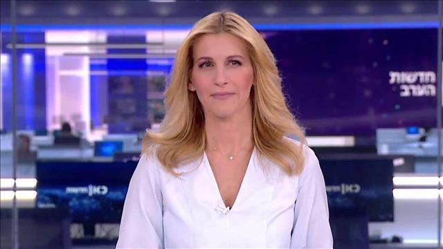 חדשות הערב | 31.12.20