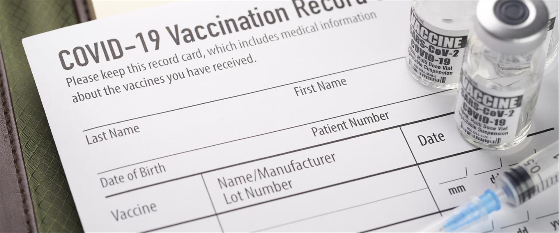 לקראת חיסון קורונה