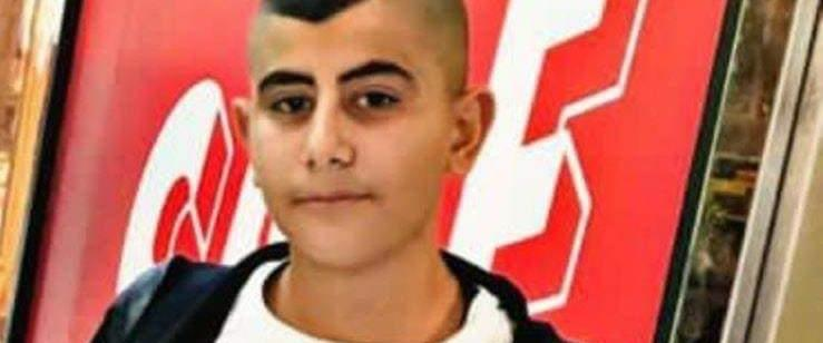 אחמד אבו ראס, שנרצח בעילוט