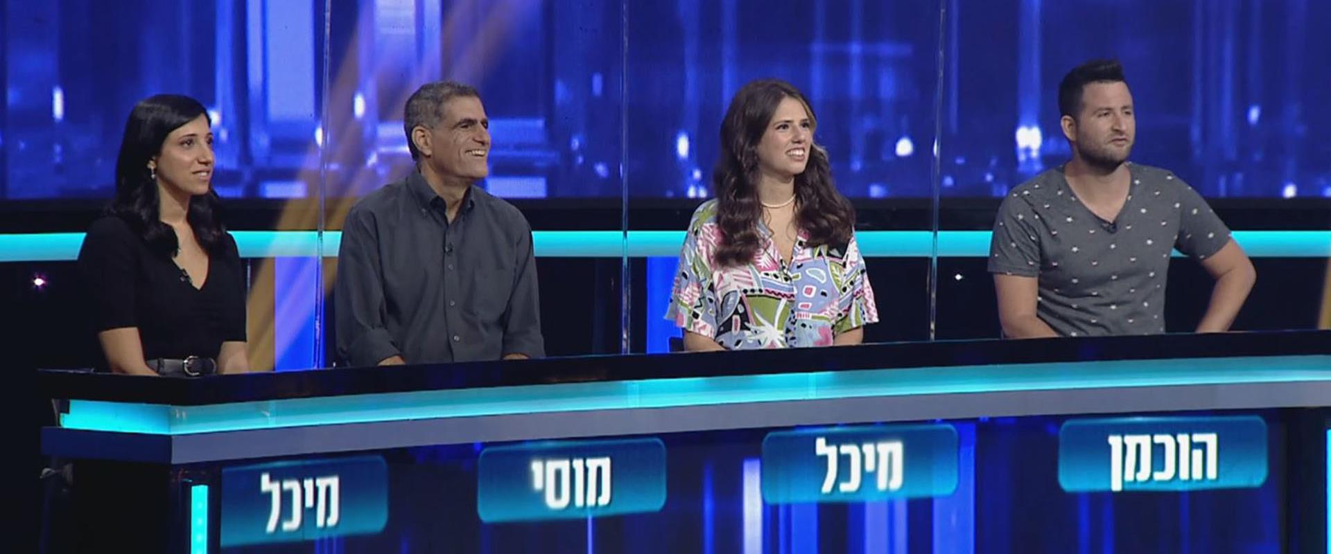 המרדף עונה 5 - פרק 12