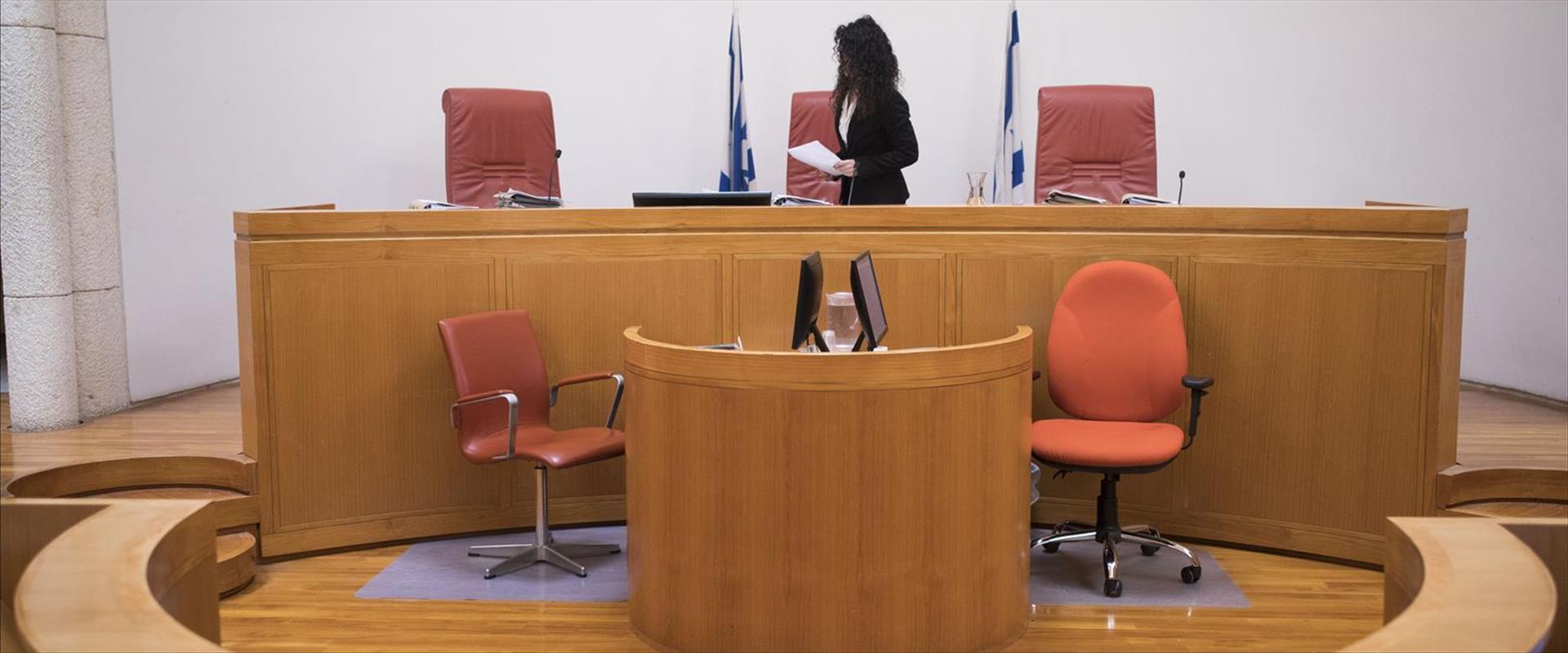 אולם בבית המשפט העליון בירושלים