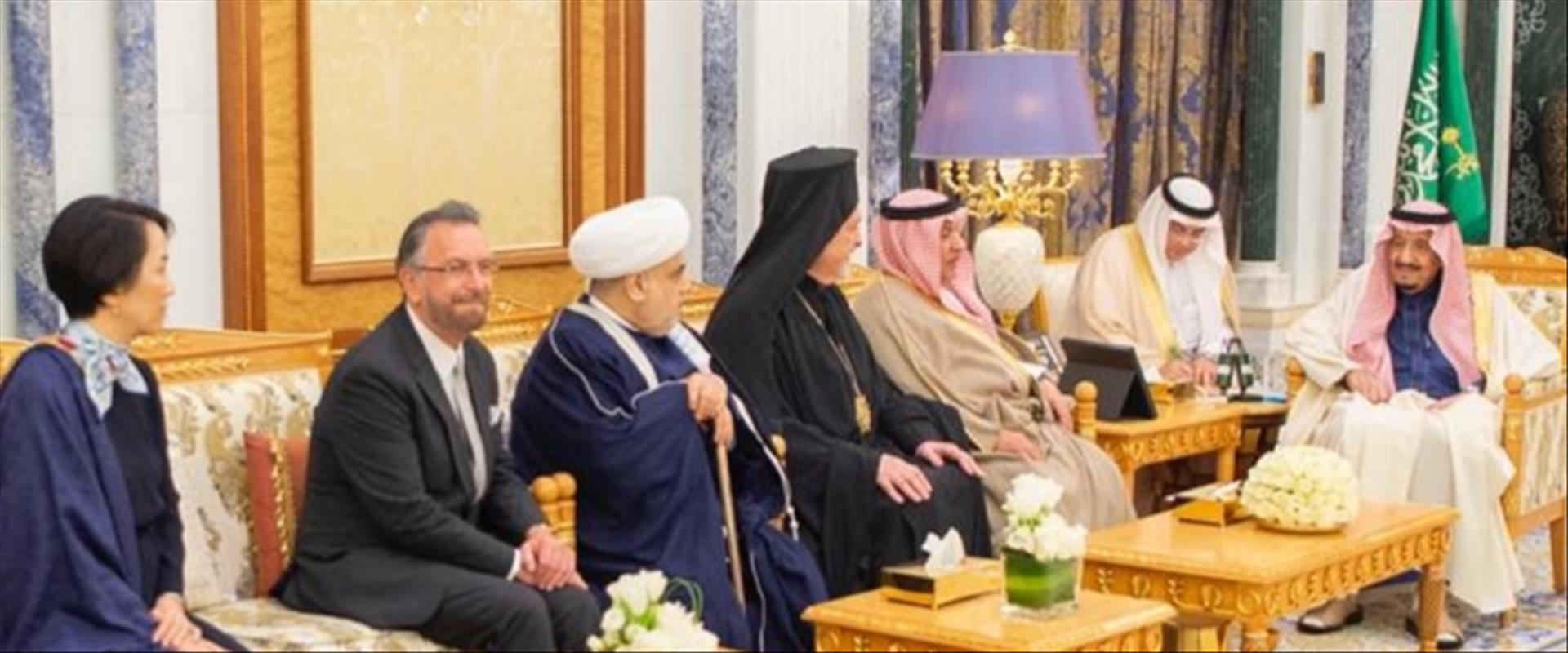 צילום: סוכנות הידיעות הרשמית של סעודיה