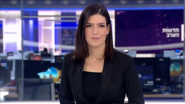 חדשות הערב | 24.02.20