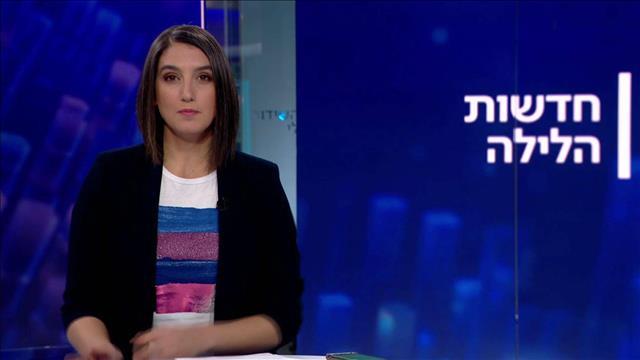 חדשות הלילה | 24.02.20
