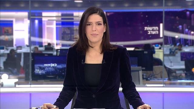 חדשות הערב | 25.02.20