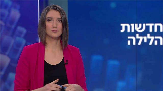 חדשות הלילה   25.02.20