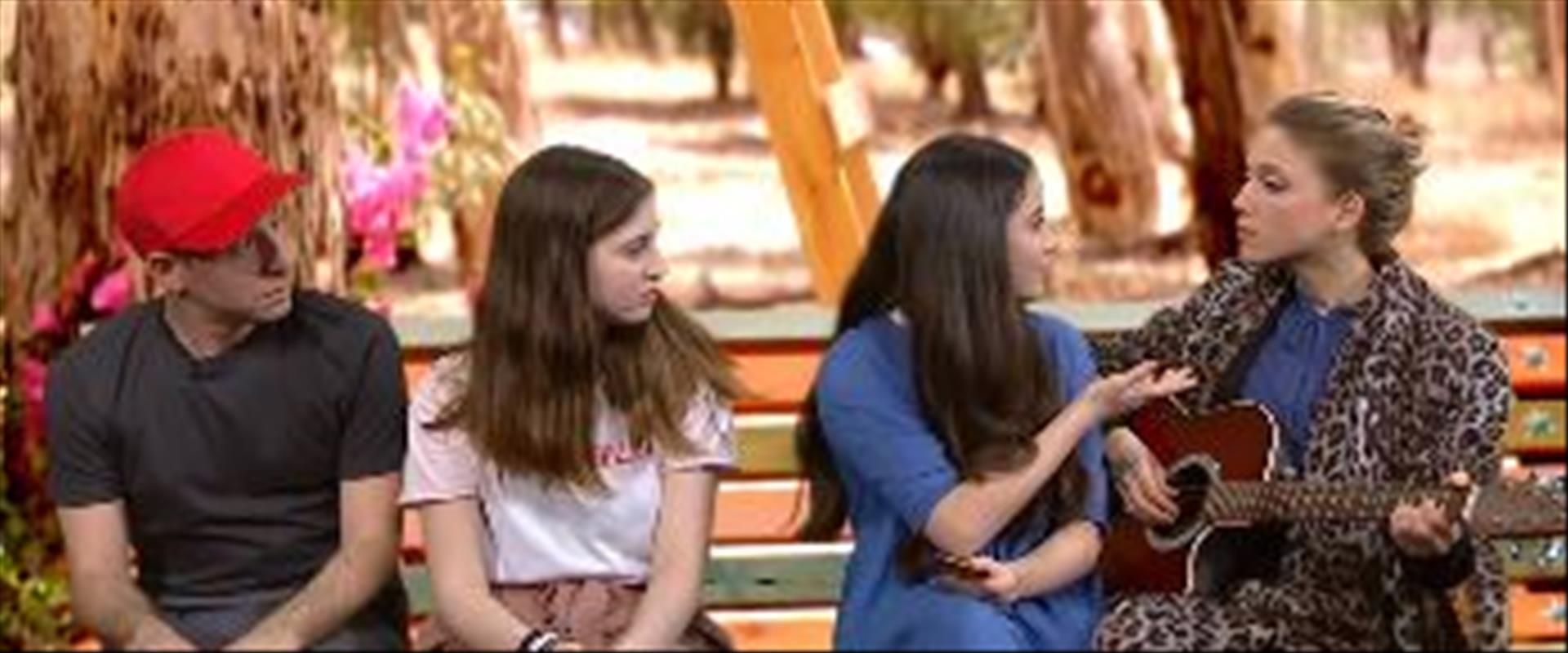בוחרים בחפרנים | ילדי בית העץ