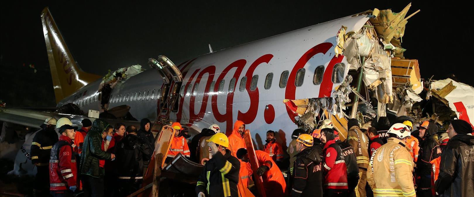 זירת ההתרסקות באיסטנבול