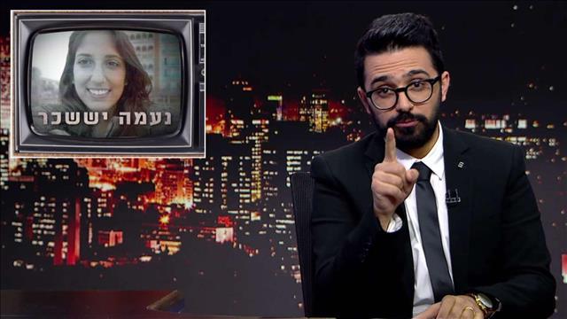 פעם בשבוע עם תם אהרון | עונה 3 - פרק 50