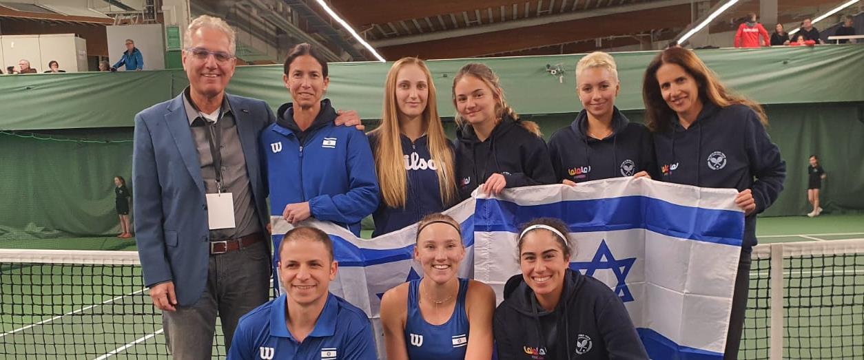 נבחרת הנשים של ישראל בטניס, ארכיון