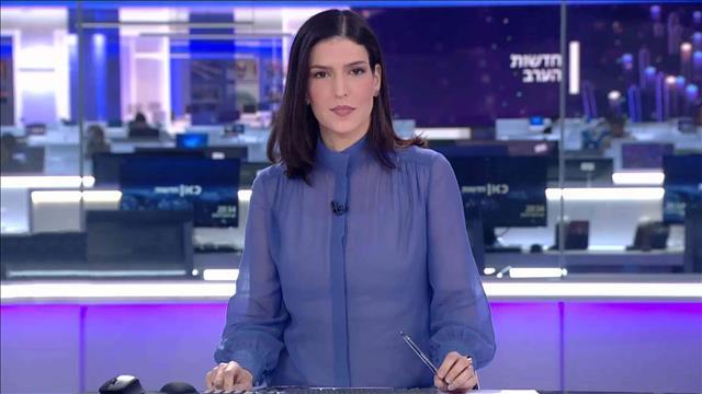 חדשות הערב | 11.03.20