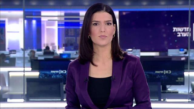 חדשות הערב | 16.03.20