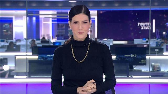 חדשות הערב | 17.03.20