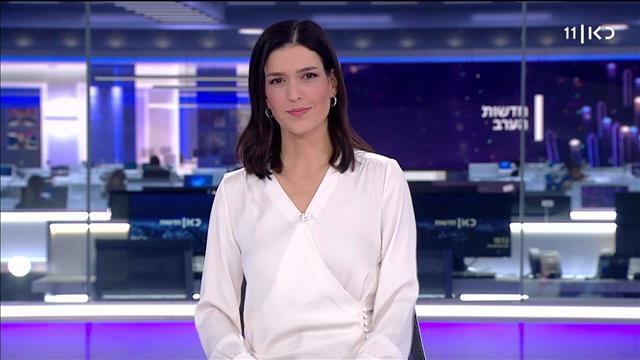 חדשות הערב | 18.03.20