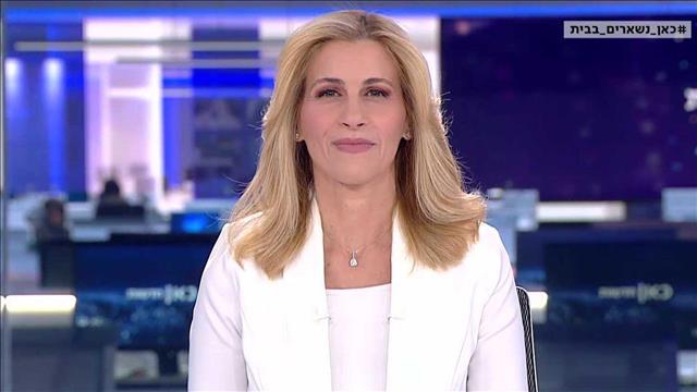 חדשות הערב   23.03.20