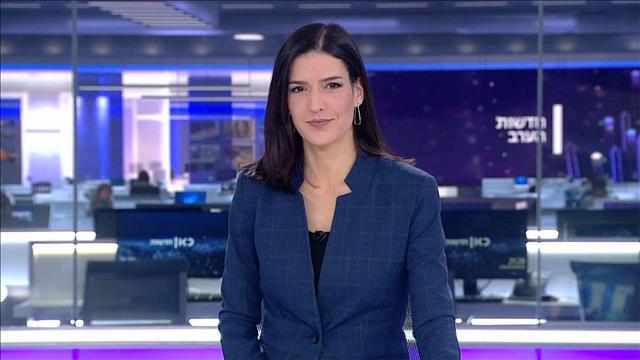 חדשות הערב | 24.03.20