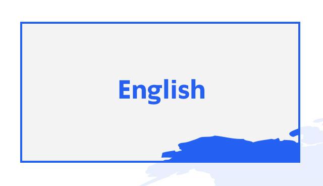 אנגלית