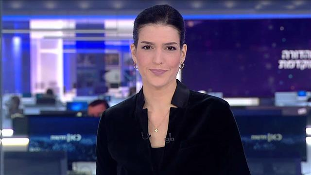 חדשות הערב | 29.03.20