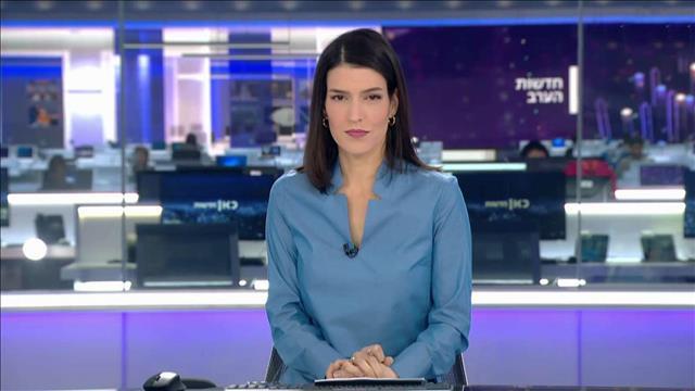 חדשות הערב   04.03.20