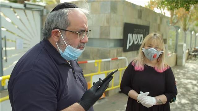 האזרח גואטה, עונה 2   פרק 1