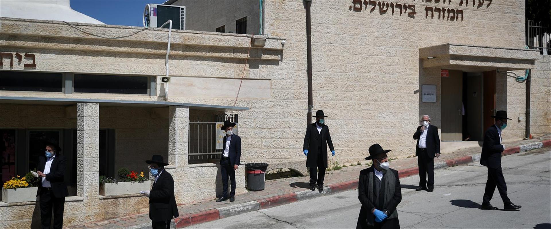 הלוויית הרב בקשי דורון בהר המנוחות בירושלים, הבוקר