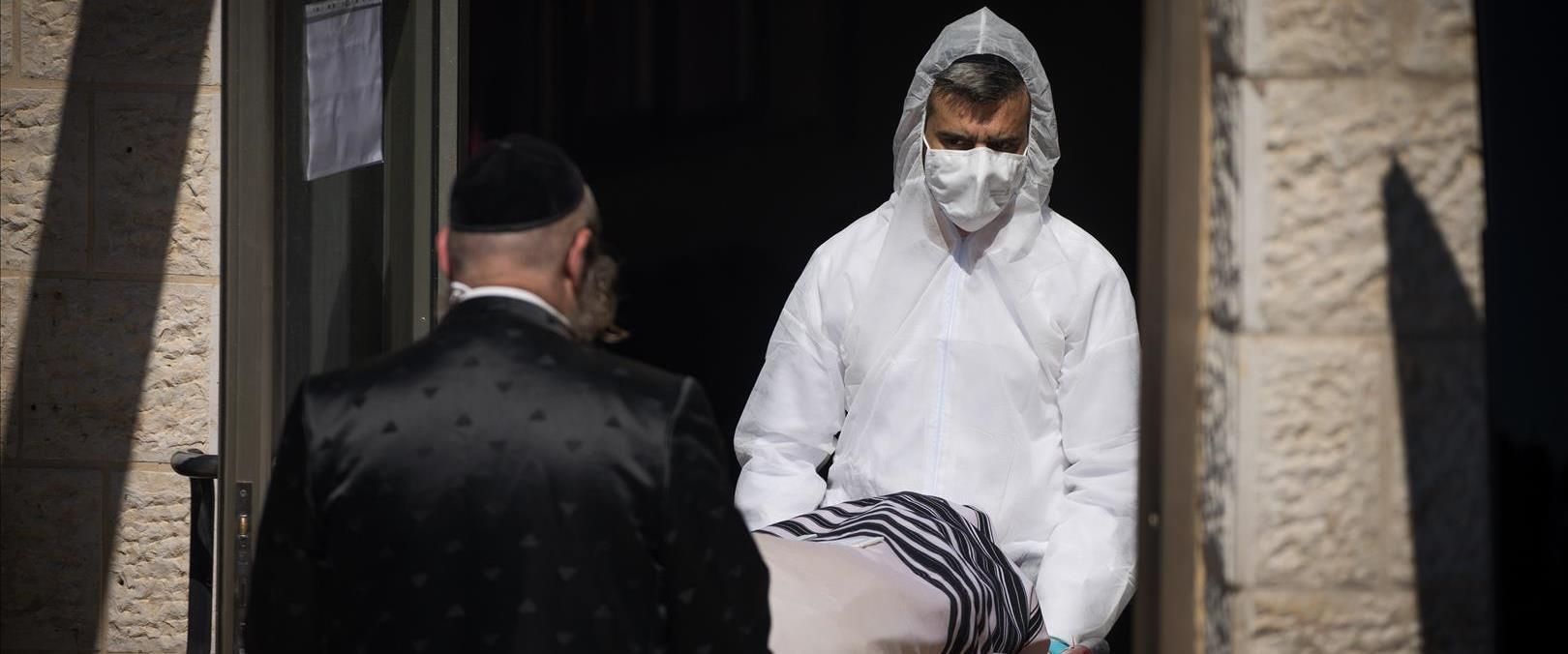 הלוויה בירושלים, אפריל 2020