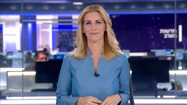 חדשות הערב | 16.04.20