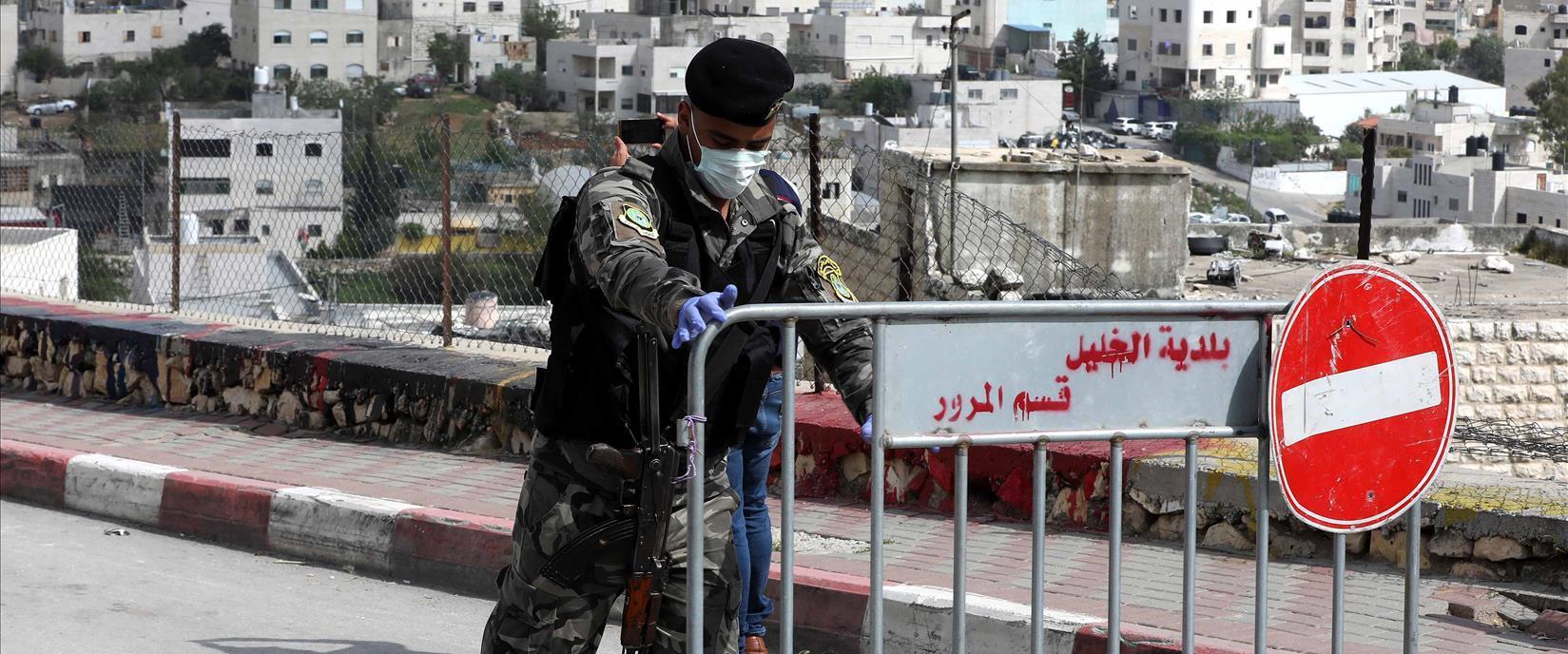 מחסום פלסטיני