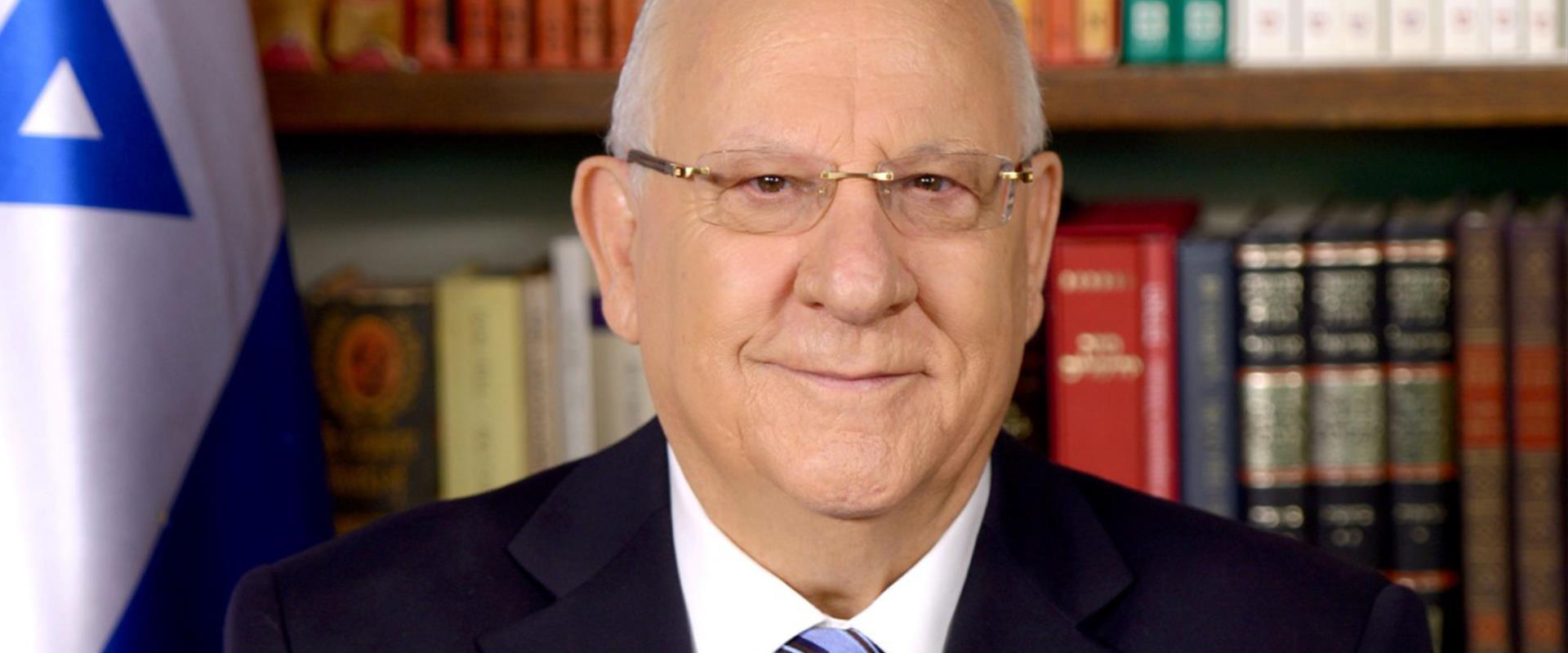 נשיא המדינה ראובן רבלין