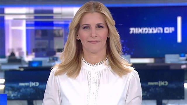 מיכל רבינוביץ'