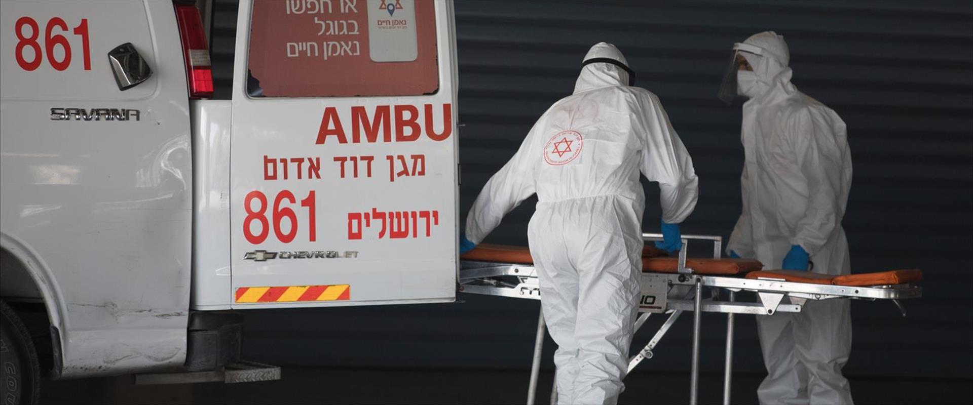 בית החולים שערי צדק בירושלים, היום