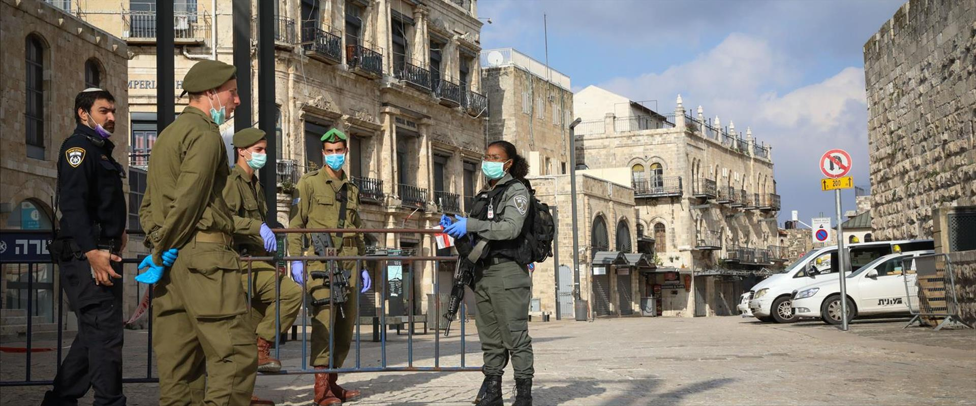 משבר קורונה, הסגר בירושלים