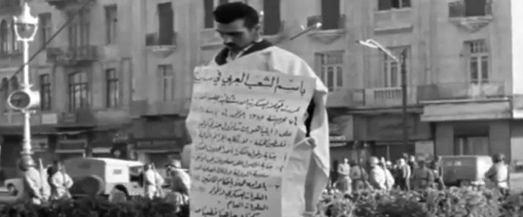 אלי כהן נתלה בדמשק