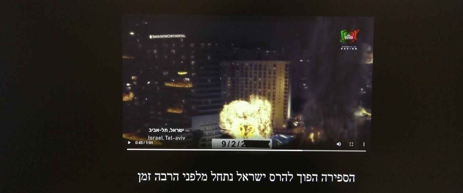 עמוד הבית הוחלף בסרטון של הפצצת תל אביב