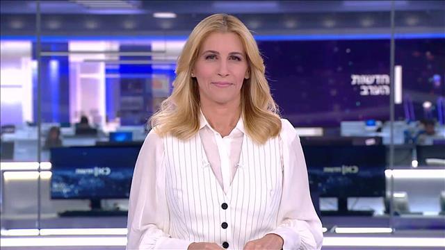 חדשות הערב | 21.05.20